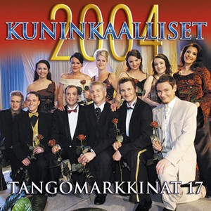 TangoCD17